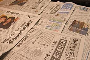新聞各紙の社説からも小沢代表の「切れ味のなさ」が伝わる