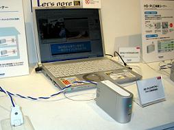 PLCでアマチュア無線に影響?