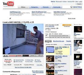 世界中で大ウケの「Wii欲しい」お笑い動画