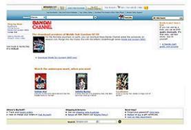 「Amazon Unbox」上のバンダイチャンネルのサイト