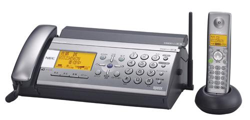 NECなどが発売する「デジタルコードレスファクスSP-DA320(S)」