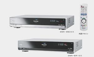 松下電器が発売するHDD搭載ハイビジョンBDレコーダー