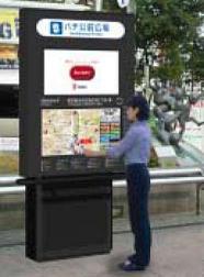 「デジタル地図案内板」の設置イメージ