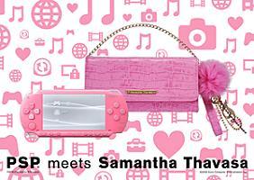 ピンク色のPSP『PSP-1000 PK』とサマンサタバサがコラボレーション展開