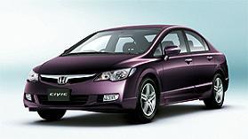 車両挙動安定化制御システムを全車標準装備に「シビック」(写真はシビック2.0GL)