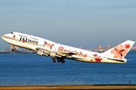 JAL、再生プランで再び「離陸」できる?