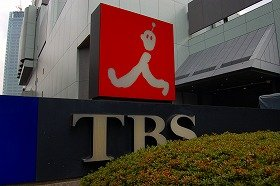 TBSは決算の下方修正をした