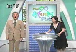 健康情報をとりあげる「おもいッきりテレビ」は大人気番組だが…(日テレより)