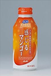 アサヒ飲料が発売する「バヤリース 新食感果汁 感じるマンゴー ボトル缶410g」