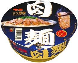 「肉麺 とろ焼豚 とんこつラーメン」 明星