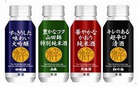 「粋ボトル」第2弾 清酒4アイテムを販売 ファミリーマート