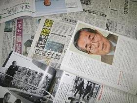 ビジネス誌にも多数登場の森本社長だが、週刊誌に「現場」を撮られてしまった