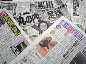 一連の発言が、夕刊紙やスポーツ紙のネタにされている