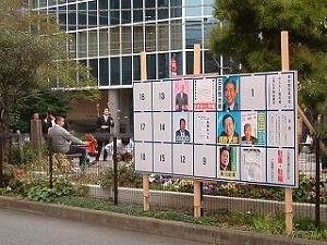 4月8日投開票の東京都知事選。結果はどうなるか。