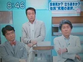 12日放送の「スーパーモーニング」。活発な議論が交わされた。