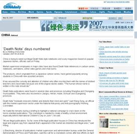 中国の英字紙でも、「取り締まり騒動」を報じている