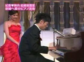 紀香・陣内の結婚披露宴は関西で大きな感動を呼んだ(日テレより)