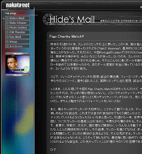 中田さんは「現役選手」とは違った形でサッカー界復帰を望んでいるようだ(Nakata.netより)