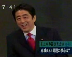 安倍首相は「月800円で辞任要求するんですか(笑)」と述べた(フジテレビより)