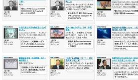 ニコニコ動画には、小沢代表の動画のほか、パロディー化した動画も流れた