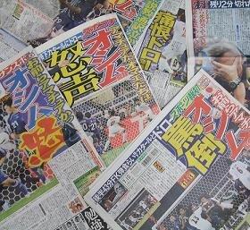 「痛恨ドロー」でオシム監督の「進退」に言及するスポーツ紙も