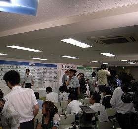 選挙当日の党本部に小沢代表はいなかった(29日民主党開票センター)