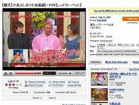 小島よしおさんの動画が大人気だ