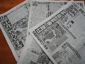 各紙は広陵・中井監督が猛抗議する様子を伝えている