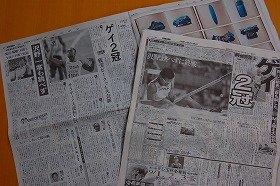 2007年8月31日付の各新聞スポーツ面。「世界陸上」のニュースでは、劣勢を反映して日本人選手の記事が片隅に追いやられている。