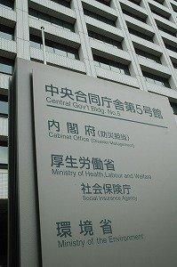 厚労省担当者は「中国産だから危ない、ということはない」と語る