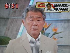 みの氏は辞意表明直後の安倍首相から直接電話をもらったと述べた(TBSより)