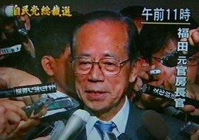 記者団に囲まれ、自民党総裁選出馬の意思を語る福田康夫氏(NHKより)