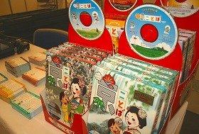 伝統文化が豊かな関西らしい「京ことば」のCDも展示されている