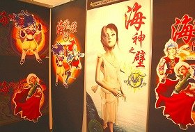 成長著しい中国からはアニメ制作会社などが出展する