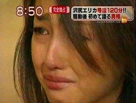 「エリカ様」、涙を流して謝罪(テレビ朝日「スーパーモーニング」より)