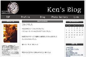 志村さんの公式ブログ