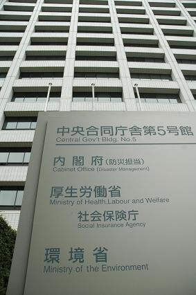 2市の元職員への告発方針を決めた社会保険庁