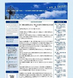 弁護人辞任を表明して翌日に撤回した今枝仁弁護士のブログ