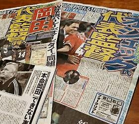 次期日本代表監督をめぐって様々な憶測が