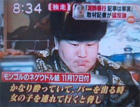 朝青龍の酒乱騒ぎ疑惑を取り上げたスーパーモーニング(テレビ朝日から)