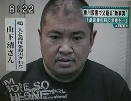 「とくダネ!」で単独インタビューに応じた山下清さん(フジテレビより)