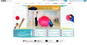 TBSのドラマ「ハタチの恋人」の公式サイト