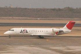 DHC8-400型機以外のボンバル機にも疑惑の目を向けられかねない(写真はCRJ-200型機)