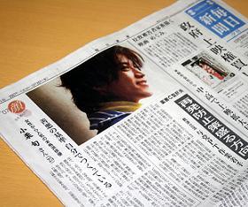 小栗旬さんは「KYって言葉、オレは許せない」と毎日新聞に対して述べた