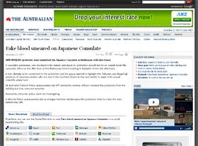 豪の有力紙の報道が波紋を呼んでいる
