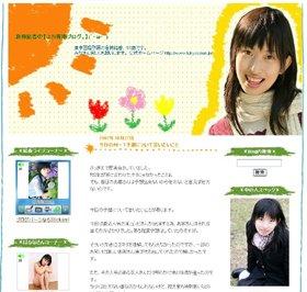 M-1予選を批判した倉持結香さんの公式ブログ