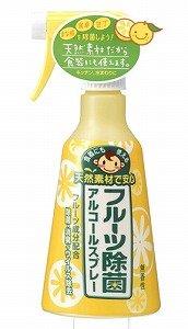ばい菌やウイルスをしっかり除去。「フルーツ除菌アルコールスプレー」アース製薬から販売