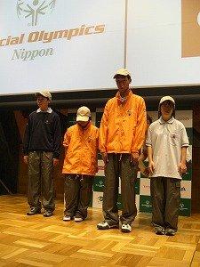 9月26日に行われた「2007年スペシャルオリンピックス夏季世界大会」日本選手団記者発表会