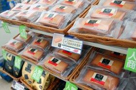 コンビニでのお菓子購入は引き続き「自粛」なのだそうだ(写真はイメージ)