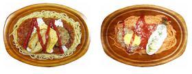 ファミリーマートが新発売するメガスパゲティ2品